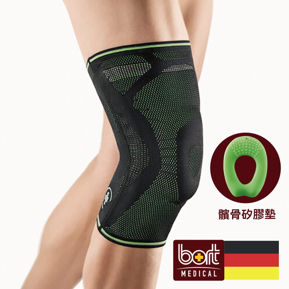 【居家醫療護具】【BORT】德製運動護膝-H5027(膝關節) 0
