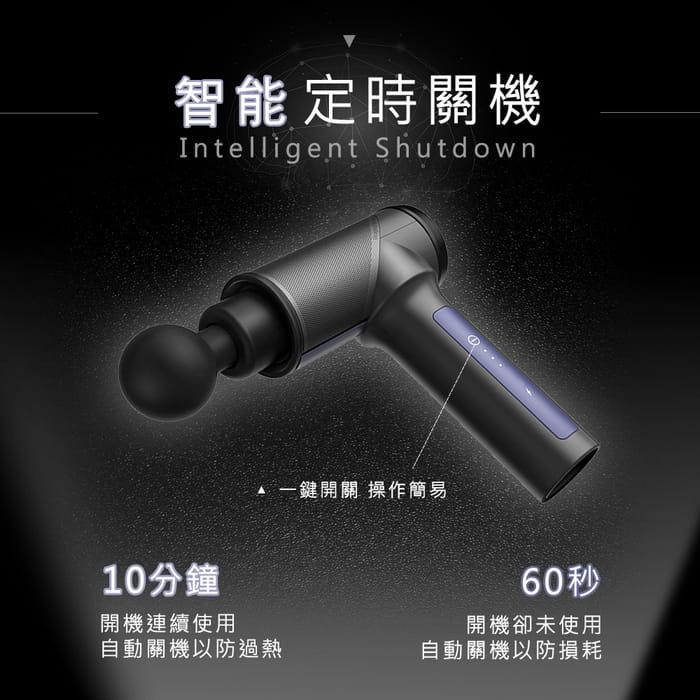 HANLIN-SPG2 迷你深層筋膜肌肉按摩槍 筋膜槍 7