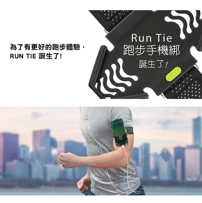 跑步手機綁 Run Tie - 通用手機運動臂套 - 黑色 3