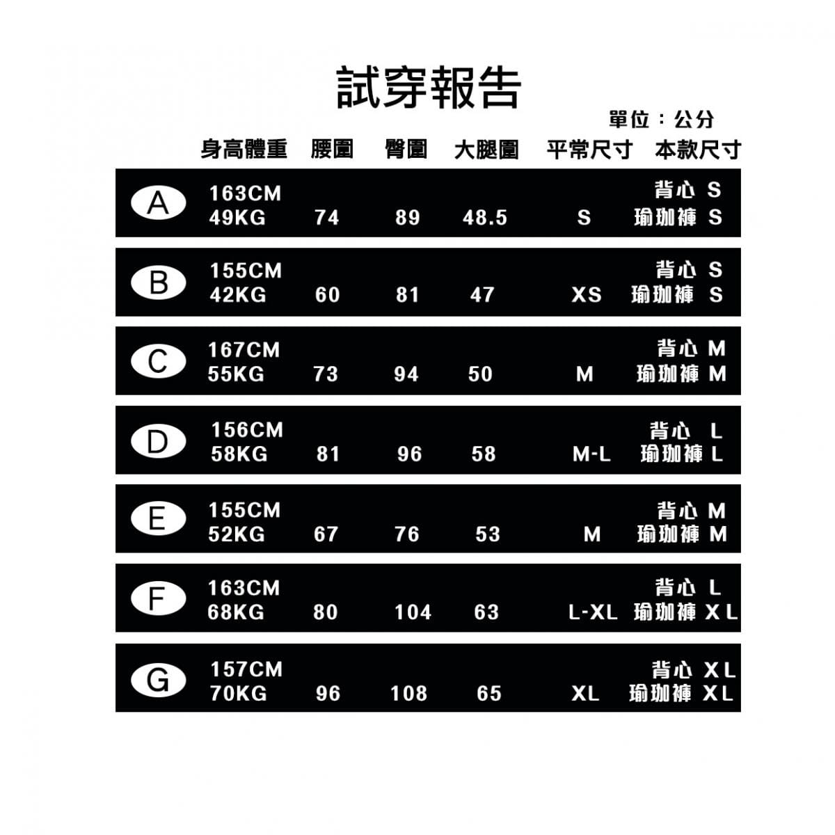 【ELASTI】PURE素色瑜珈褲 10