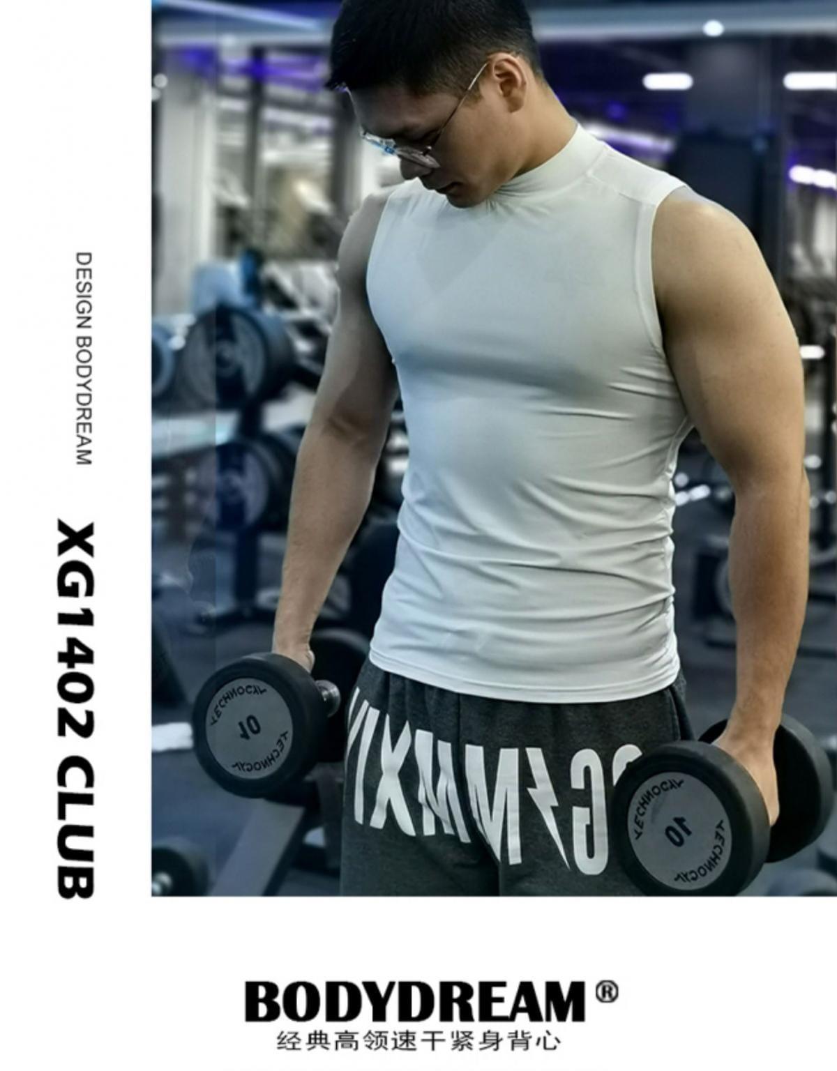 (快速出貨) 男士運動背心無袖緊身速乾運動彈力坎肩健身T恤高領訓練背心 8