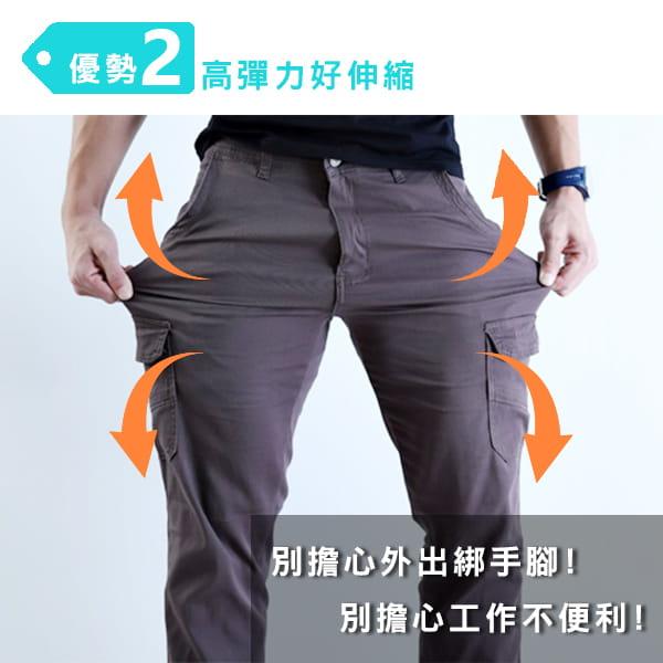【JU休閒】極薄!修身款親膚涼爽透氣彈力休閒褲 7
