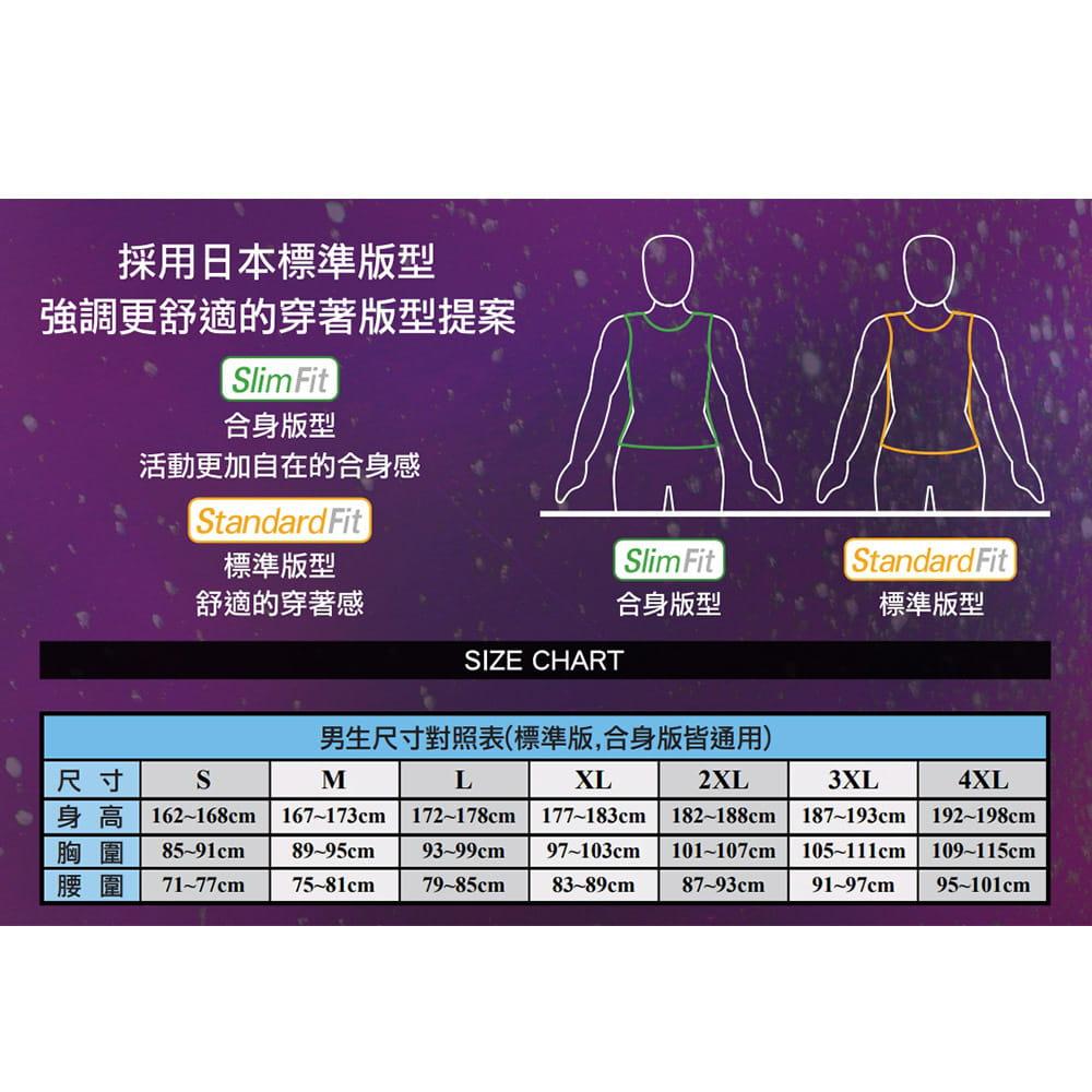 【MIZUNO】 美津濃  男 針織長褲 5