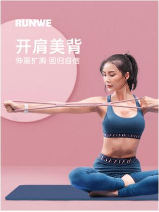 8字拉力器女多功能彈力繩家用拉伸帶瑜伽健身鍛煉手臂 0