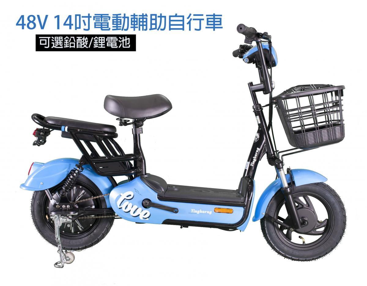 YH 14吋電動輔助腳踏車
