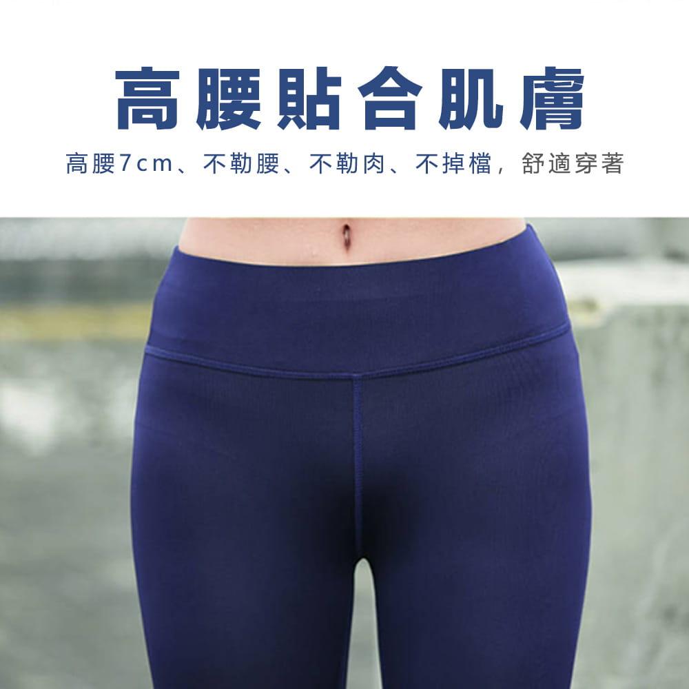 【JAR嚴選】高腰提臀瑜珈健身速乾透氣緊身彈力運動七分褲 3