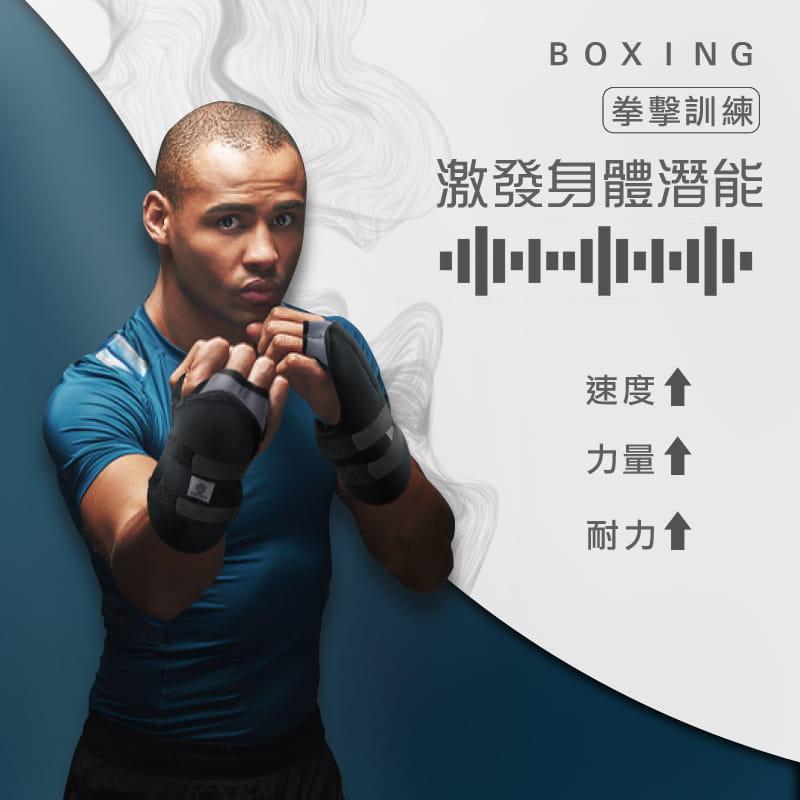 【MACMUS】10公斤拳擊型運動沙包 手部用負重沙袋  5