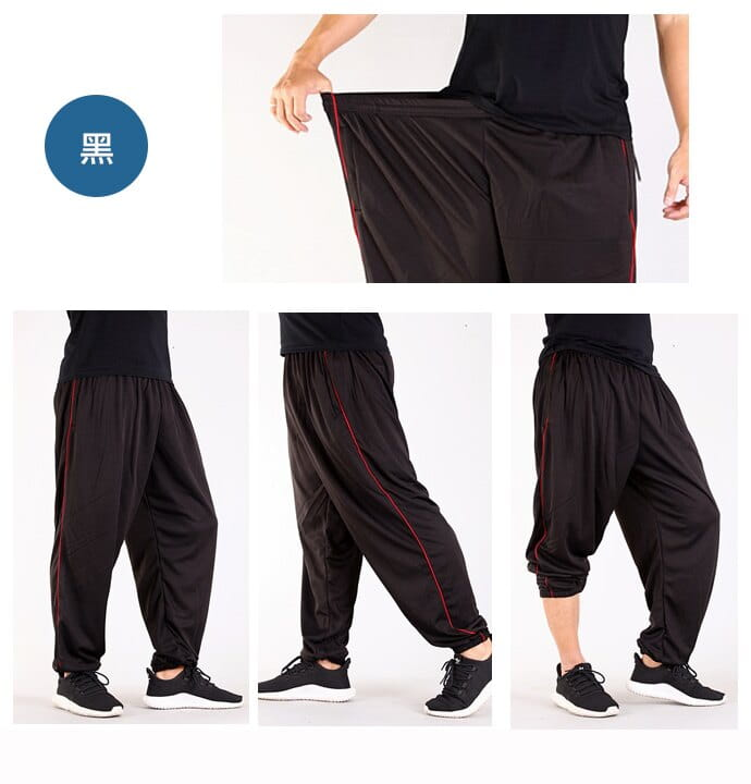 【CS衣舖】加大尺碼 32-52腰 吸濕排汗 鬆緊腰圍 運動長褲 7