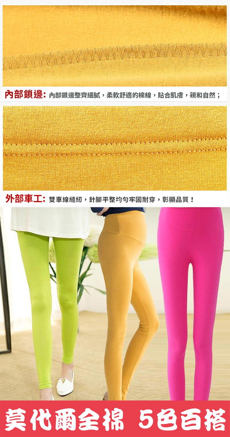 大尺碼全棉高彈力超顯瘦調節式舒適長褲/孕婦褲 16