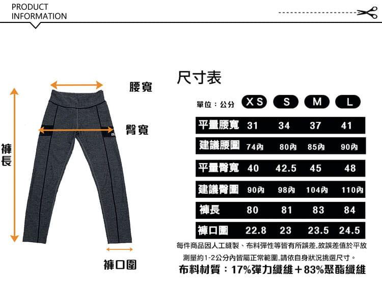 【ELASTI】時尚花紋壓力褲 16