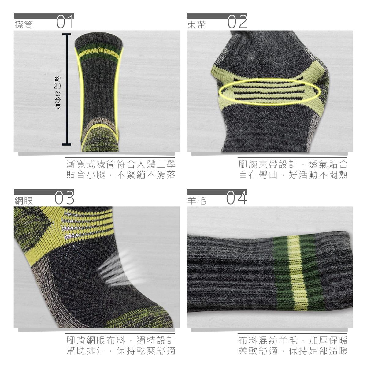 【Lin】戶外登山襪三雙組 6