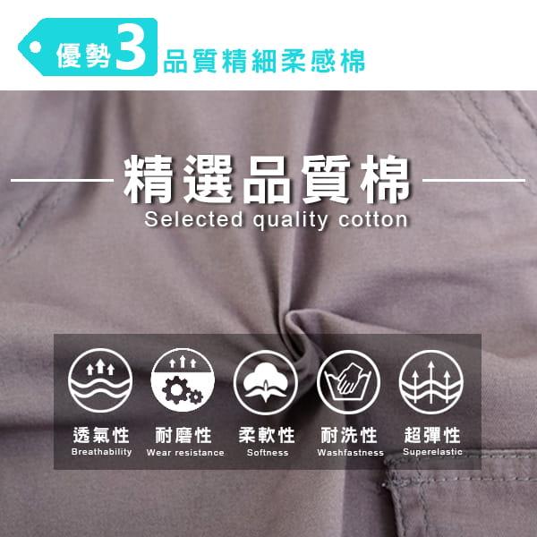 【JU休閒】極薄!修身款親膚涼爽透氣彈力休閒褲 8