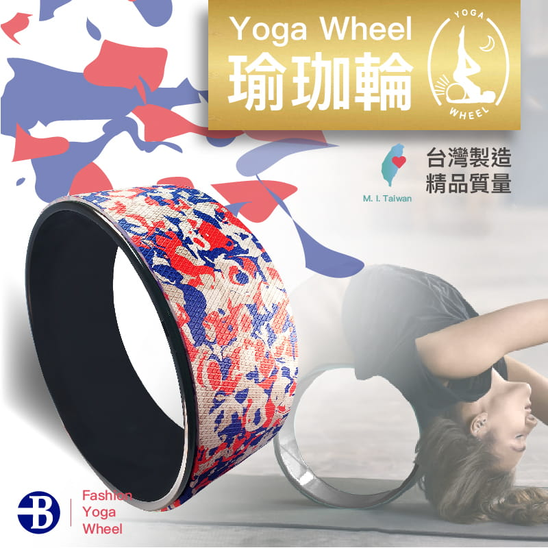 【台灣橋堡】MIT 瑜珈輪 瑜珈圈 皮拉提斯圈 100% 台灣製造 1