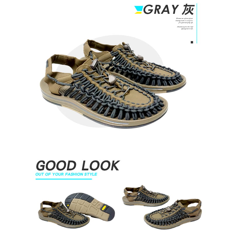 【Leon Chang】【LC雨傘】 編織運動涼鞋 13