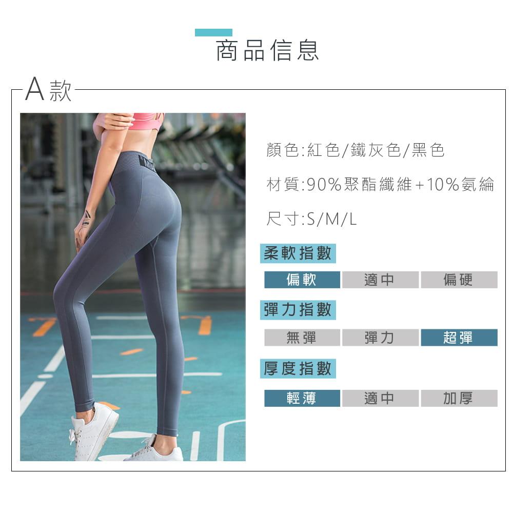 【NEW FORCE】高彈力瑜珈運動緊身褲-多款多色任選 15