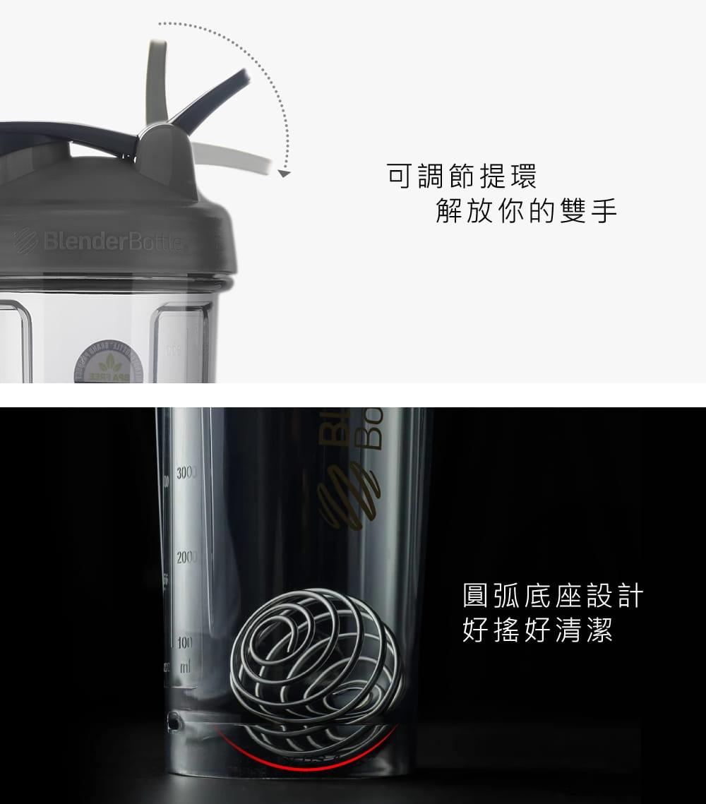 【Blender Bottle】Pro24系列|Tritan|限量特色搖搖杯|24oz|6色 3