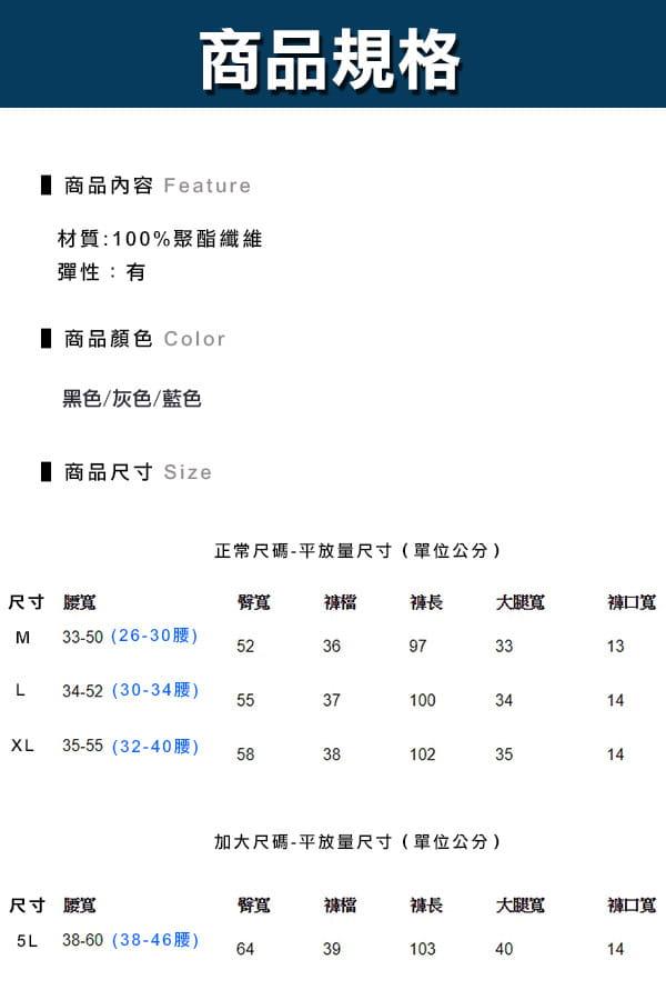 【JU休閒】涼感 ! 透氣速乾吸排涼感束口運動褲 冰絲褲 速乾褲 (有加大尺碼) 17