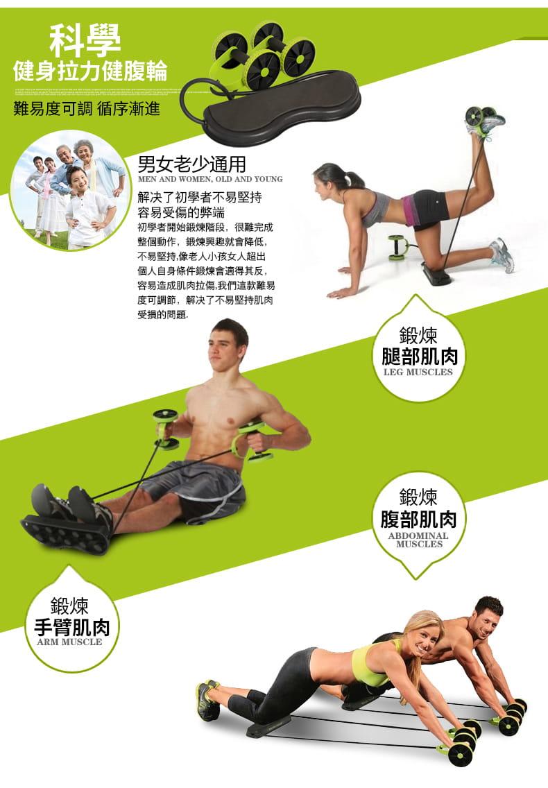 多功能健腹輪 家用腹肌健身滾輪靜音拉力繩減肥鍛煉健身器材 4