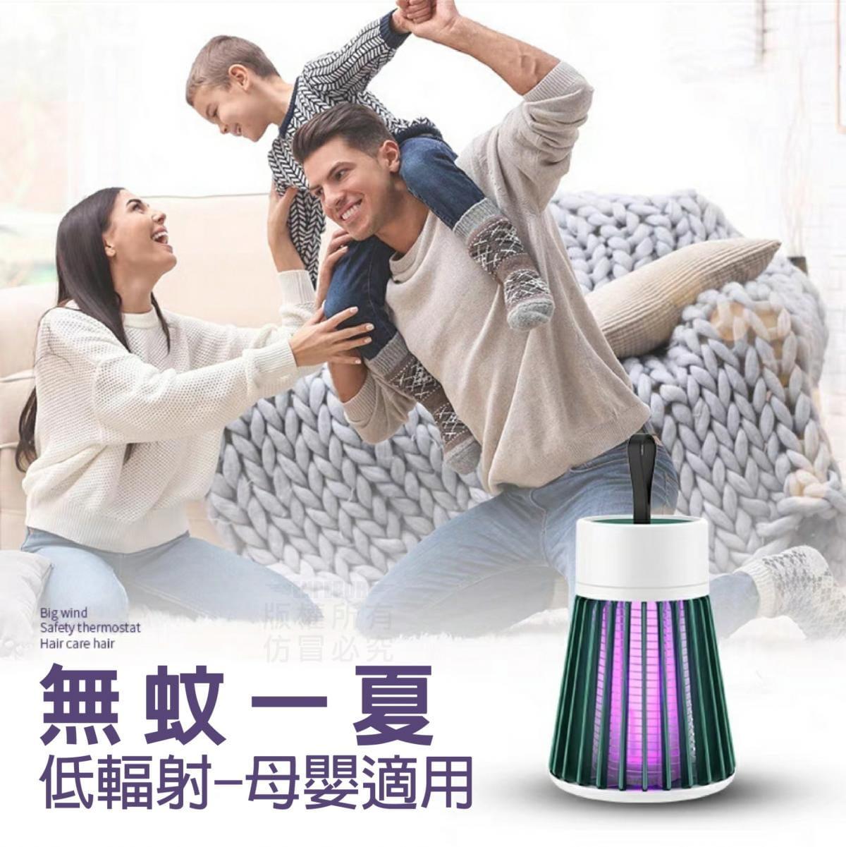充電電擊式滅蚊燈 4