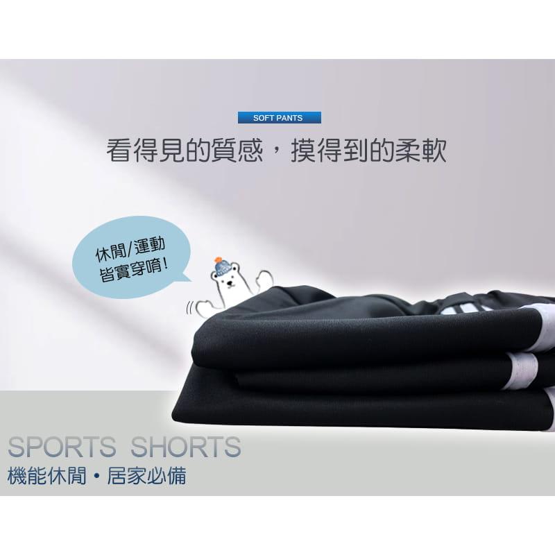 【JU休閒】彈力機能 速乾輕量 抗夏必備運動短褲 女款三分褲 6