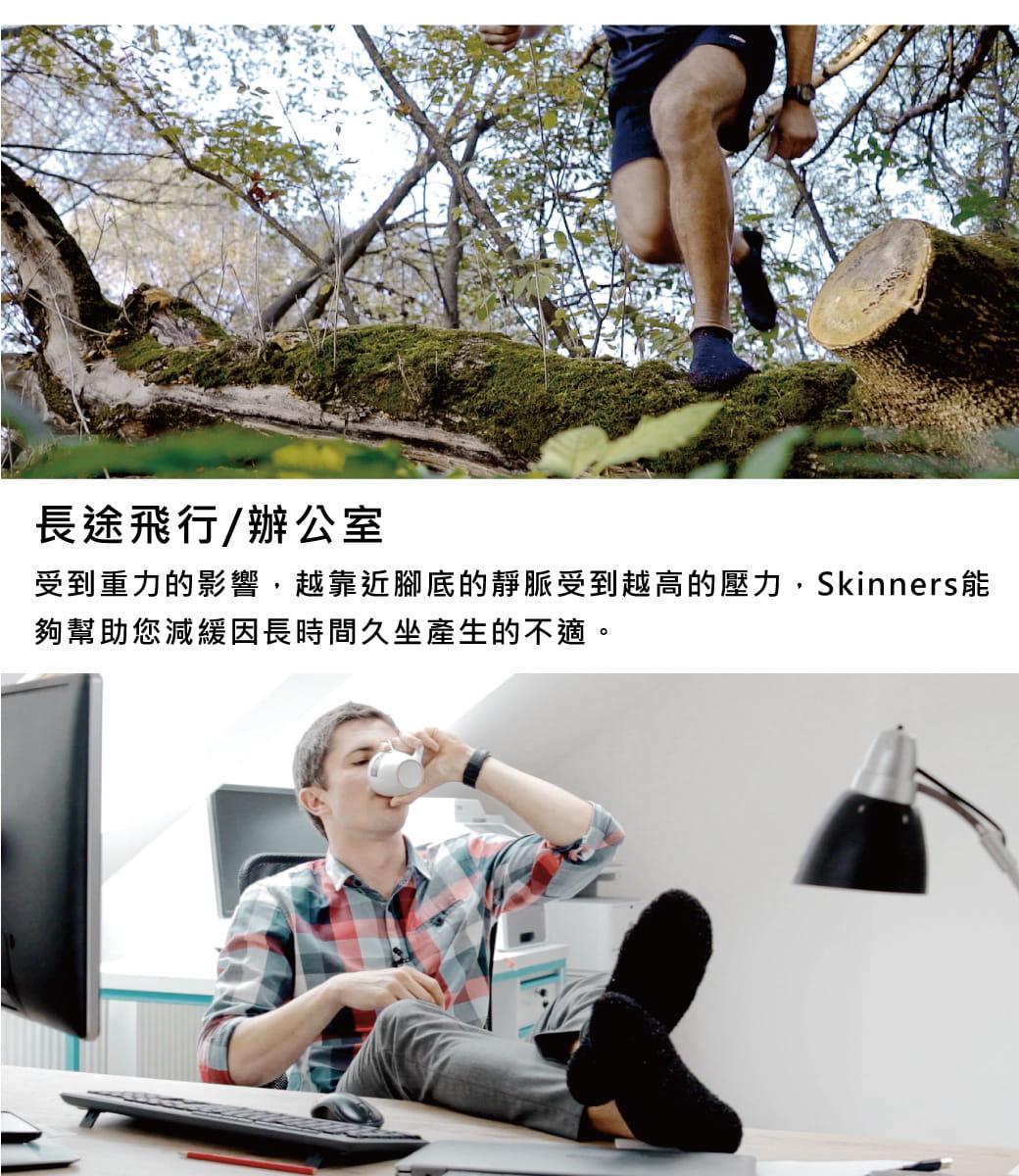 【Skinners】裸足感耐磨機能運動鞋襪-5色 7