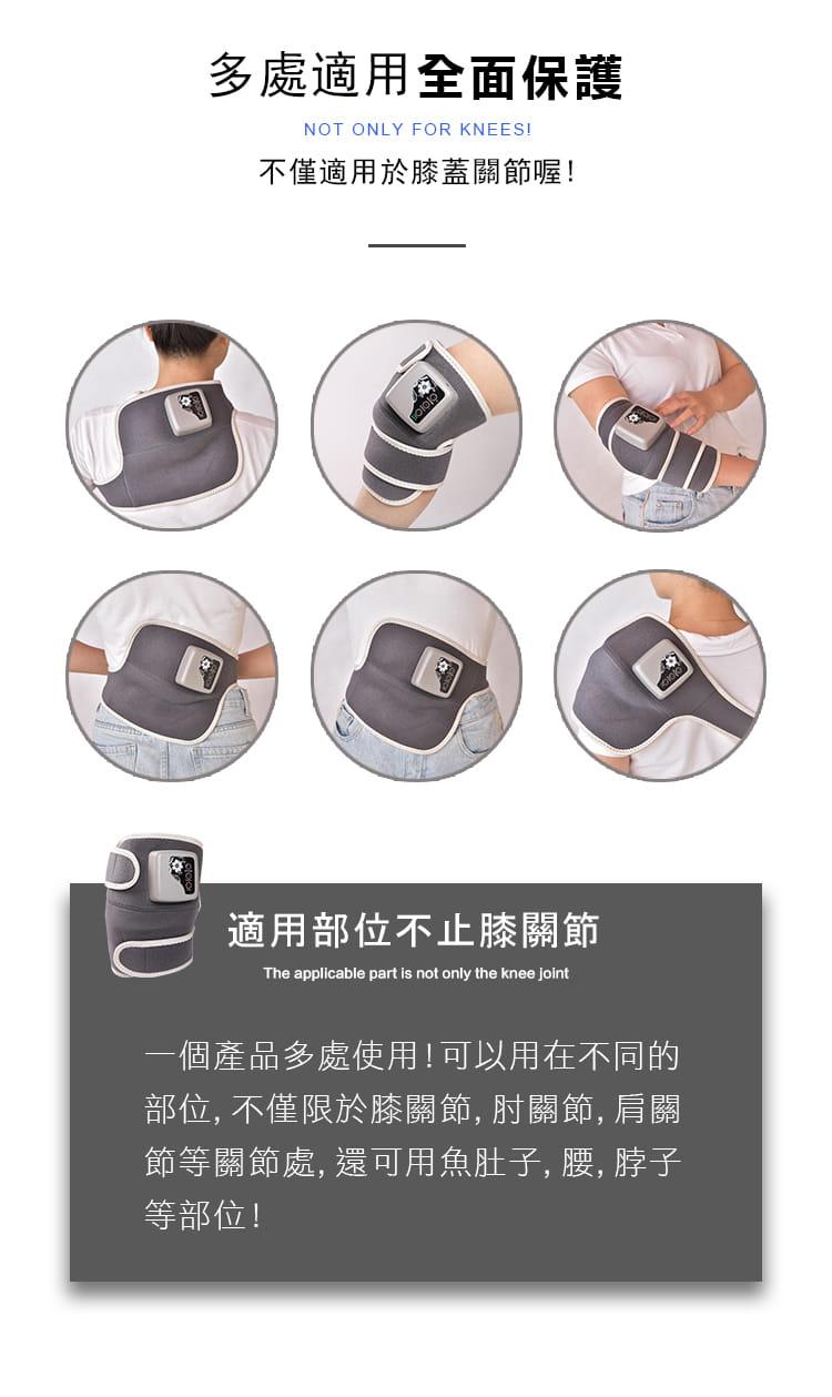 多功能肩頸腰膝蓋熱敷按摩器 11