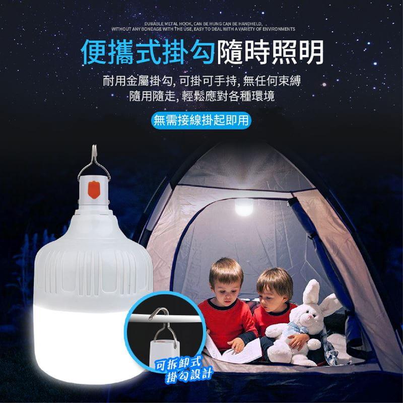 智能充電懸掛式LED燈泡20W 9