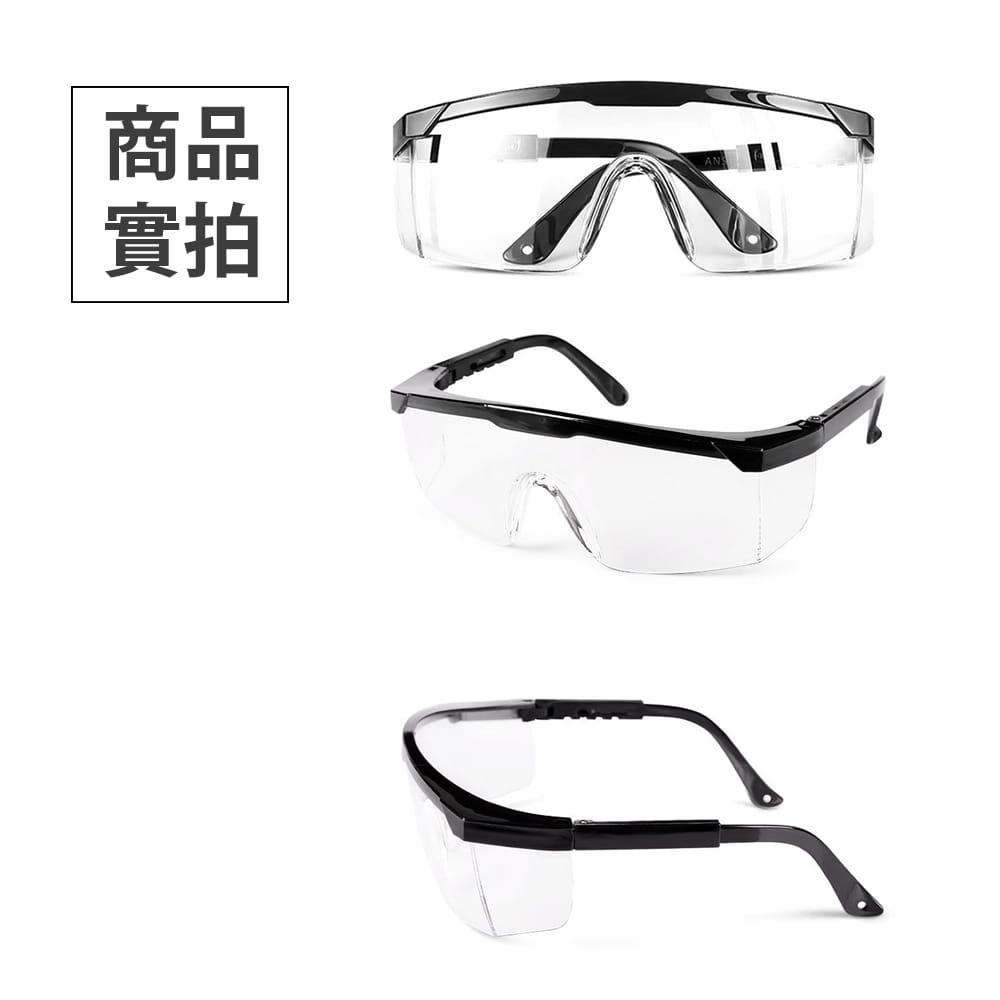 【JAR嚴選】多功能防疫防塵護目鏡(防飛沫) 14