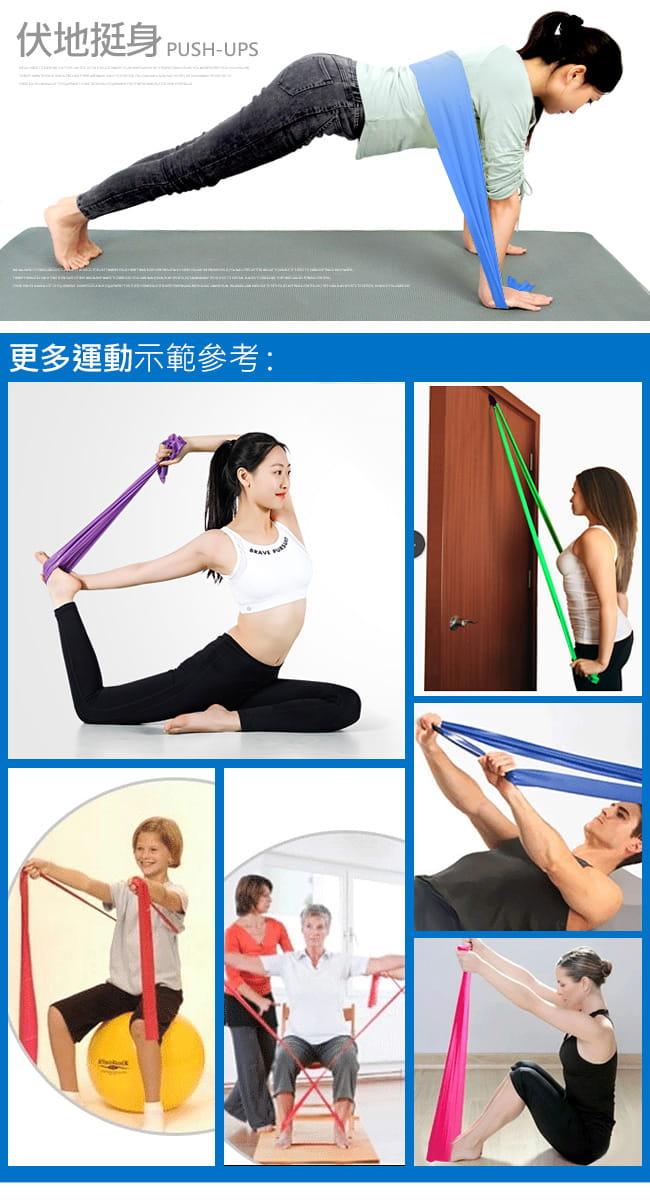台灣製造10LB彼拉提斯帶   瑜珈帶彈力帶 10