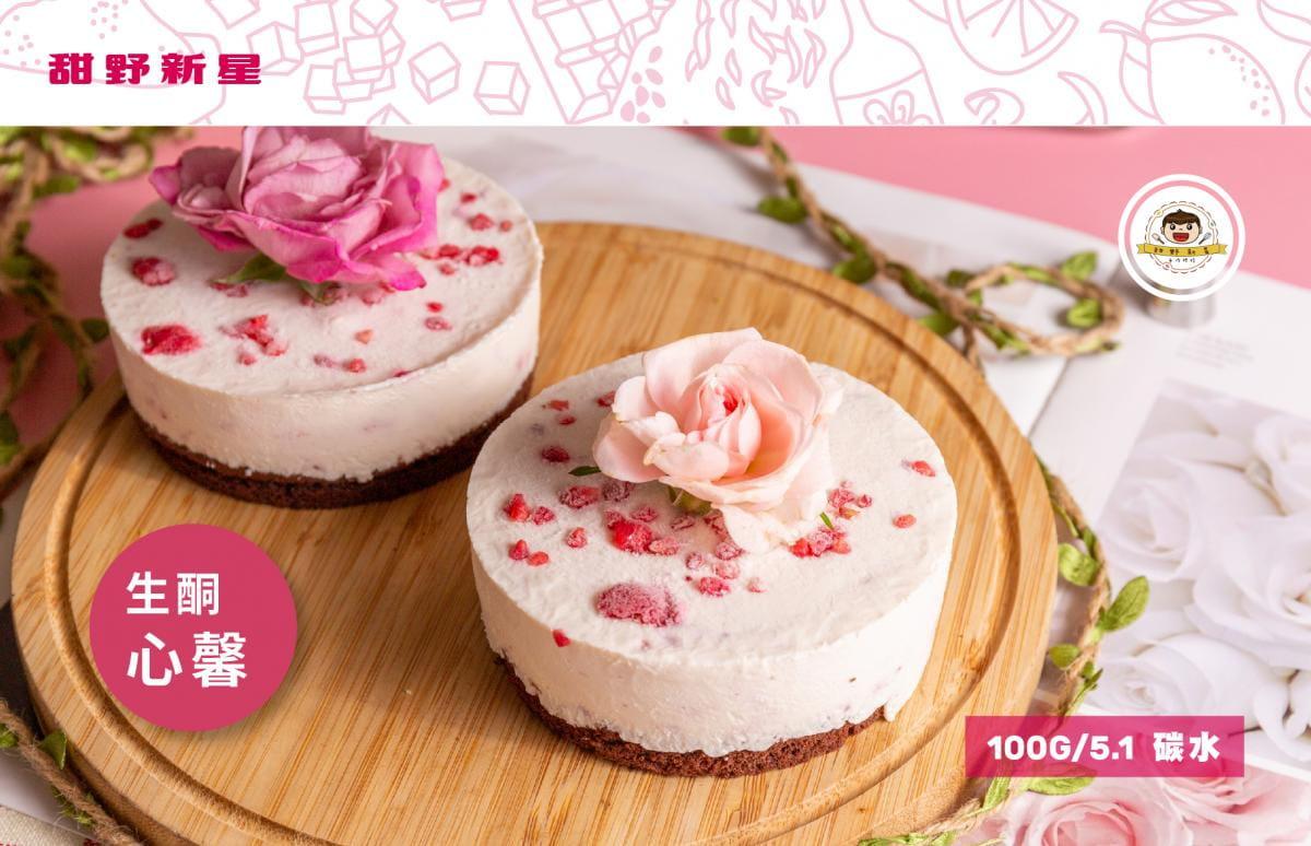 【甜野新星】【低碳4吋】心馨鮮花蛋糕 1