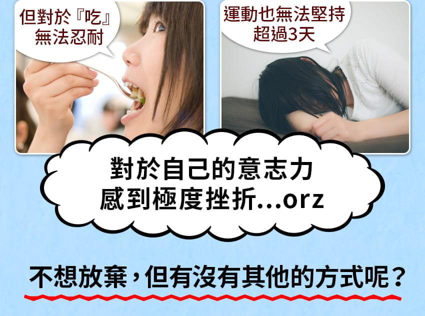 【Guilt FREE SWEETS】日本超人氣美身豆渣餅乾(24片/盒) 5