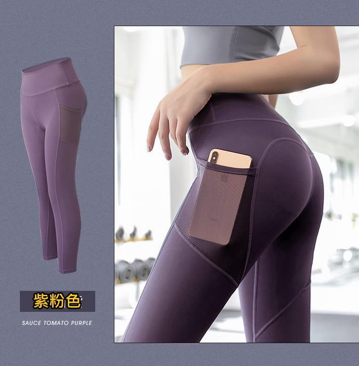 【健身神器】口袋性感高腰蜜桃裸感健身壓力褲 瑜珈褲 重訓褲 運動褲 健身褲 9