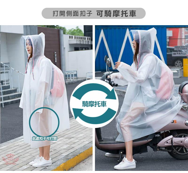 多功能時尚雨衣-英倫風收縮繩設計 多種穿法 可背背包 8