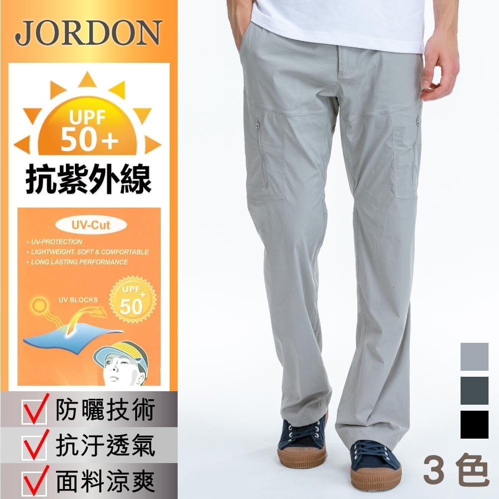 【JORDON】橋登 吸濕排汗 休閒機能長褲 0