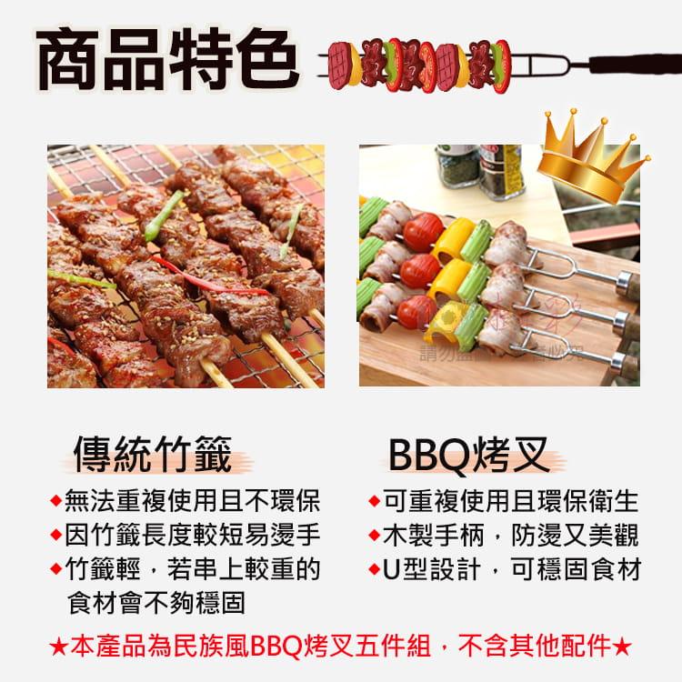 民族風BBQ烤叉五件組 6