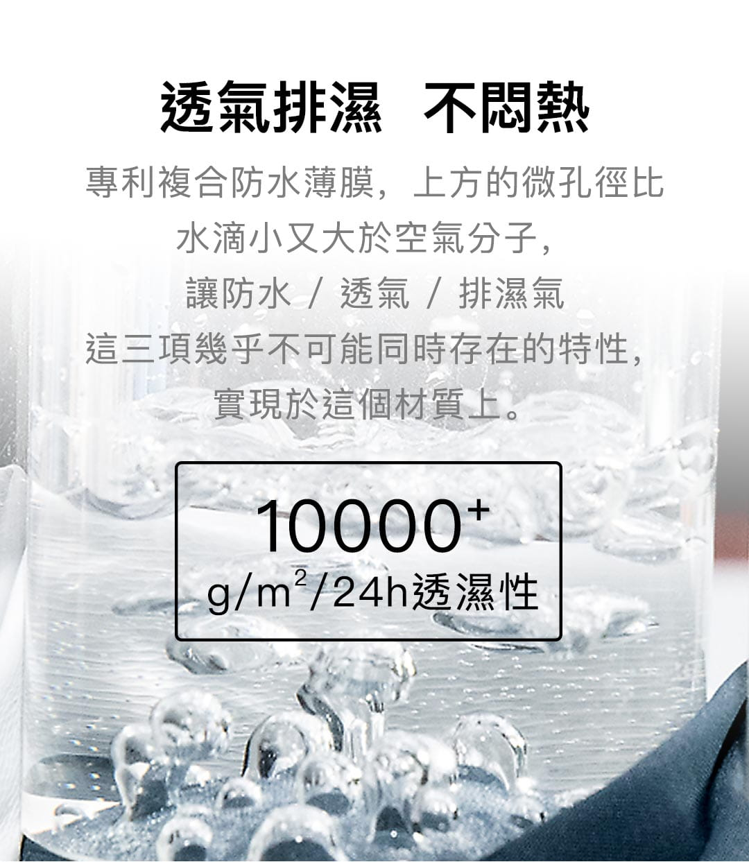 【V-TEX 地表最強防水鞋】【V-TEX機能防水鞋】 雙11優選款式 (3款任選) 14