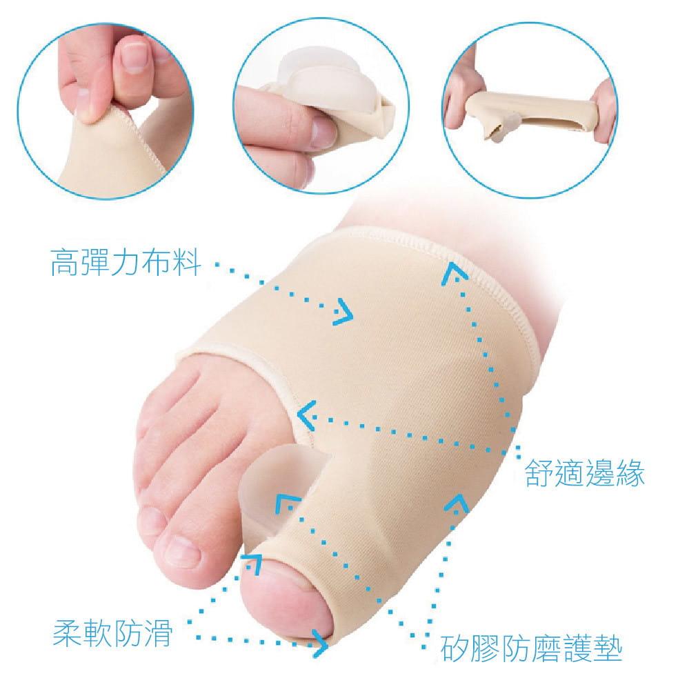 拇指外翻分隔墊萊卡矽膠襪套 (雙) 5