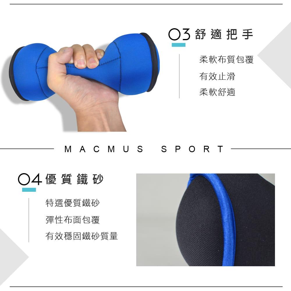 【MACMUS】1公斤 傳統型安全軟式啞鈴|適合居家健身復健 3