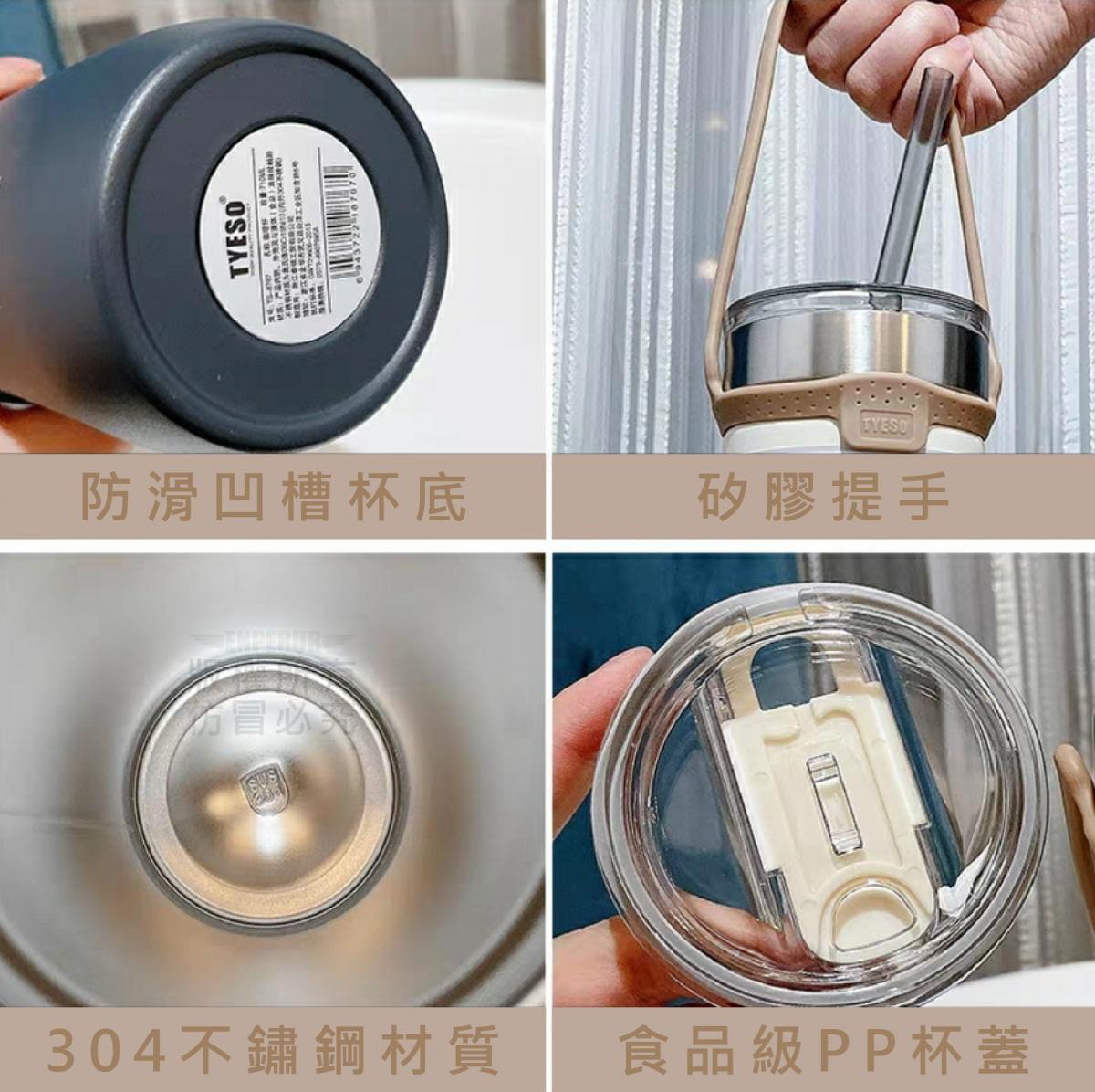 矽膠手提咖啡杯 2