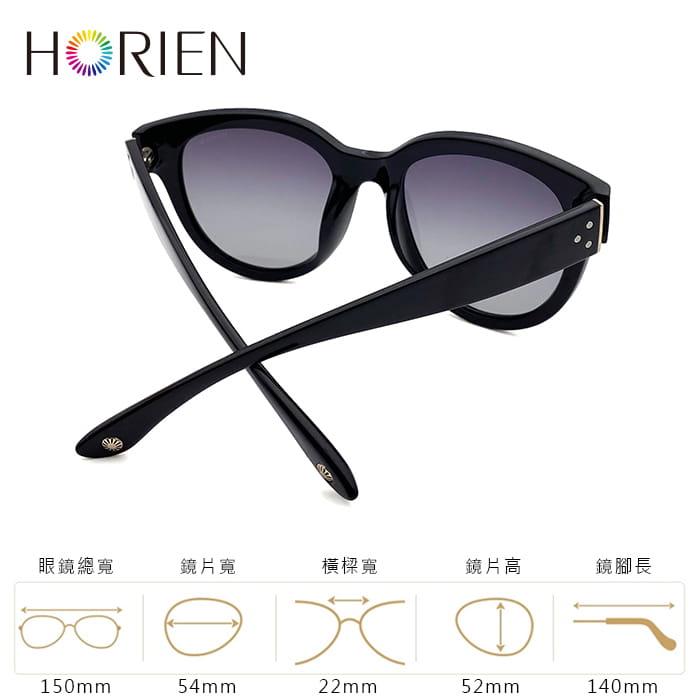 【母親節特惠】HORIEN海儷恩 時尚大圓框偏光太陽眼鏡 抗UV ( N6212 P06 ) 7