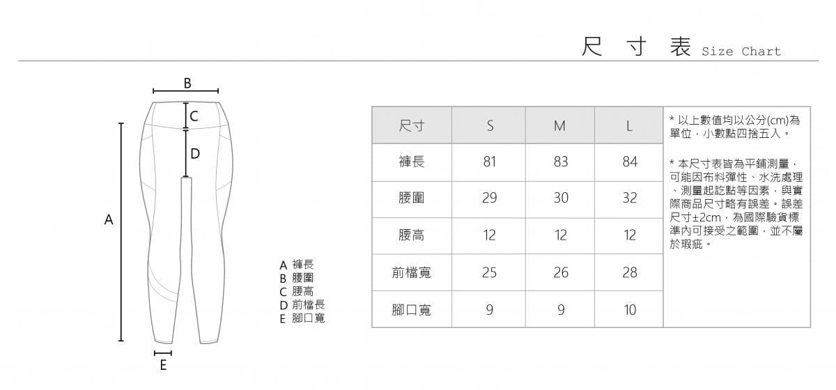 【GLADE.】Impress 九分緊身褲 (薄荷香) 5