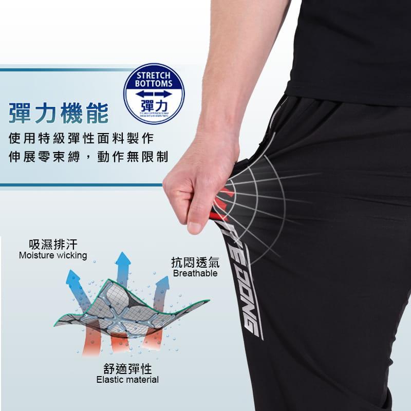 【JU休閒】機能涼爽 透氣速乾 吸溼排汗束口運動褲 速乾褲(多款任選) 6