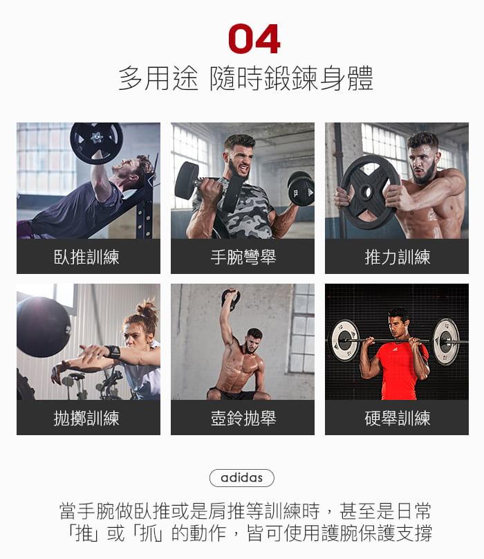 【adidas】Adidas Strength 纏繞式舉重護腕 5