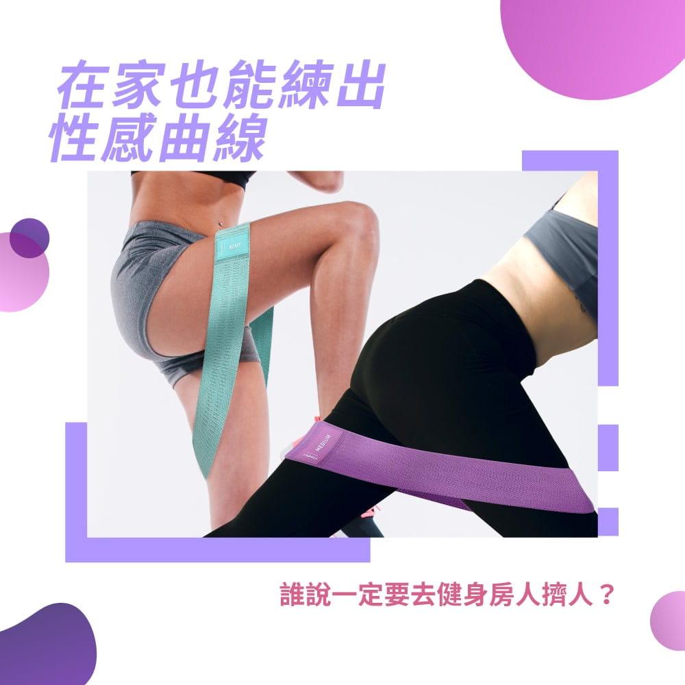 【Finder】阻力蜜臀圈/3種磅數(附網帶) 翹臀圈 美臀帶 深蹲阻力帶 1