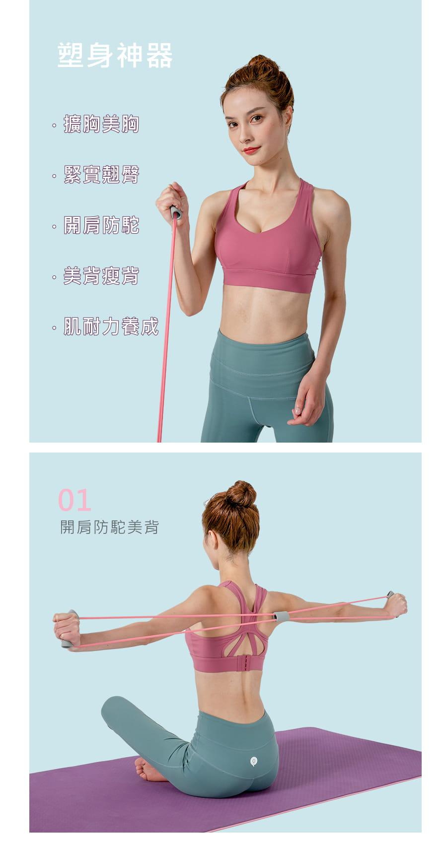 【Un-Sport高機能】Fitness Kit女力健身超值套組(8字拉力帶+瑜珈環) 1