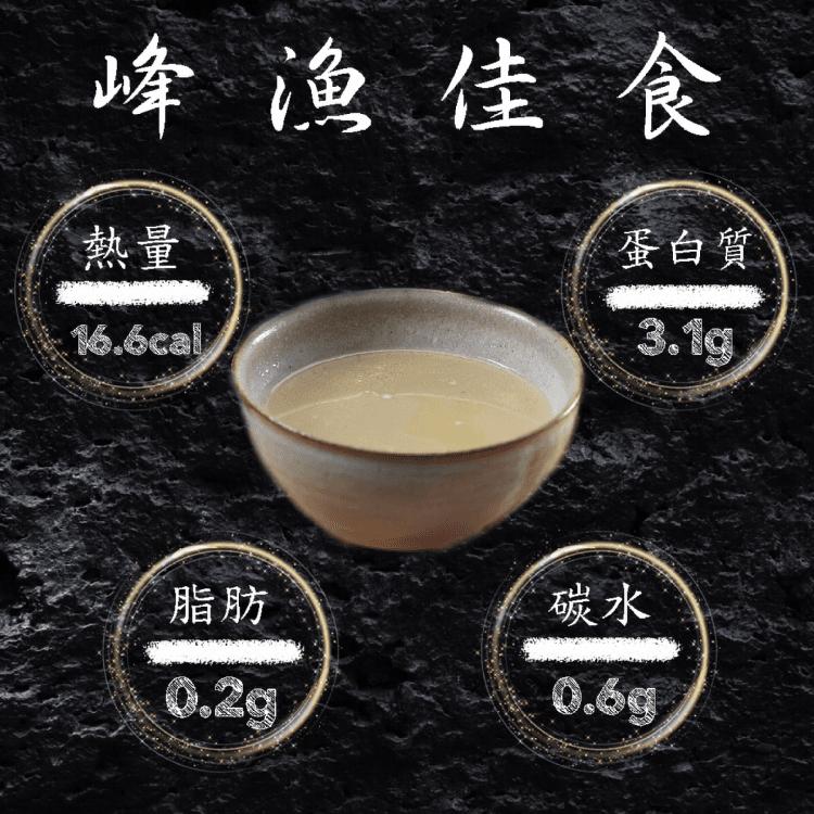 【峰漁佳食】精燉鱸魚高湯 600g±5%/包 低熱量、低脂肪、低鈉 5