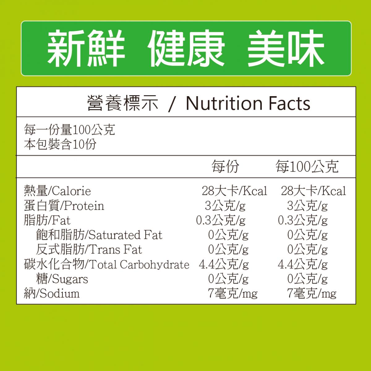 【田食原】鮮凍青花菜1KG 綠花椰菜 冷凍蔬菜 健康減醣 健身餐 養生團購美食 好吃方便 低熱量 4