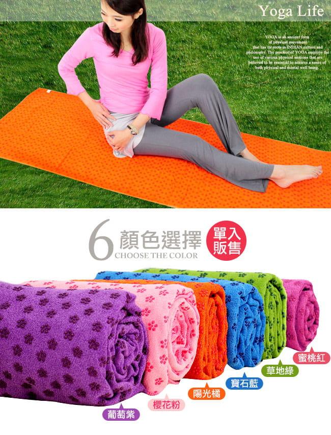 100%超細纖維瑜珈鋪巾(送收納袋) 運動鋪巾瑜珈墊 1