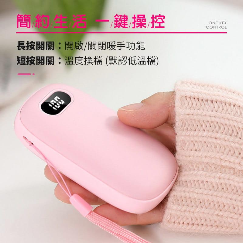 【Leisure】【磨砂款】USB充電暖手寶 迅速發熱 隨帶隨充 2段溫度 超大容量 6