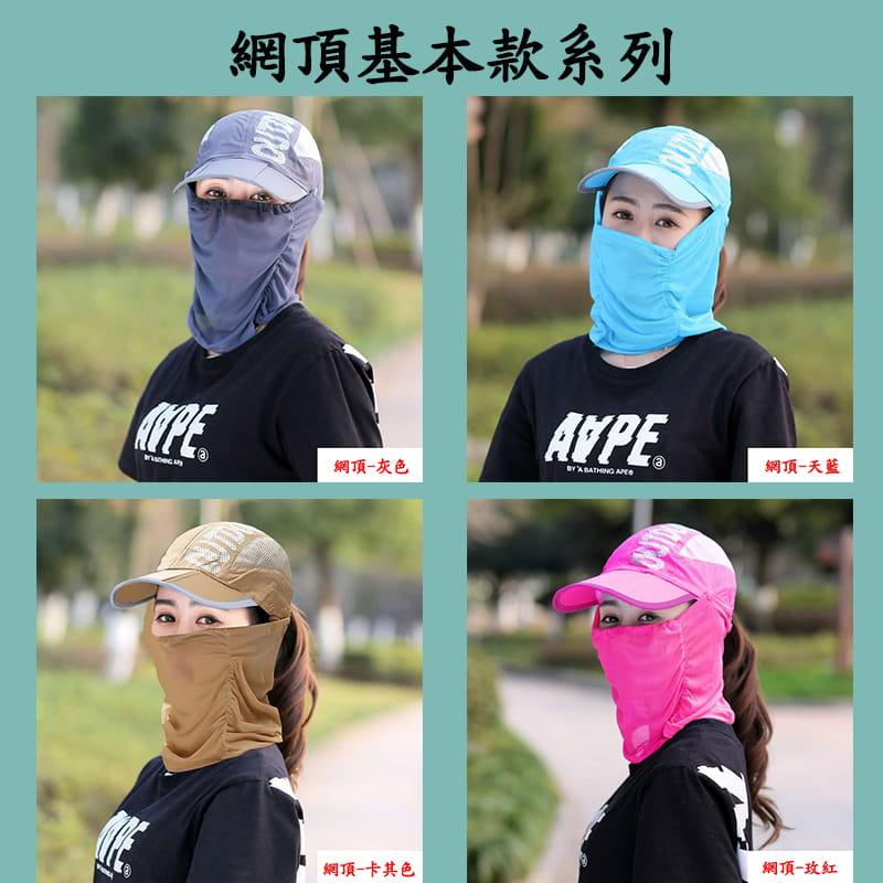 網頂全罩式可折疊防曬帽 夏天\遮臉\鴨舌太陽帽\戶外\折疊\紫外線\電動車\遮陽帽/自行車/腳踏車 1